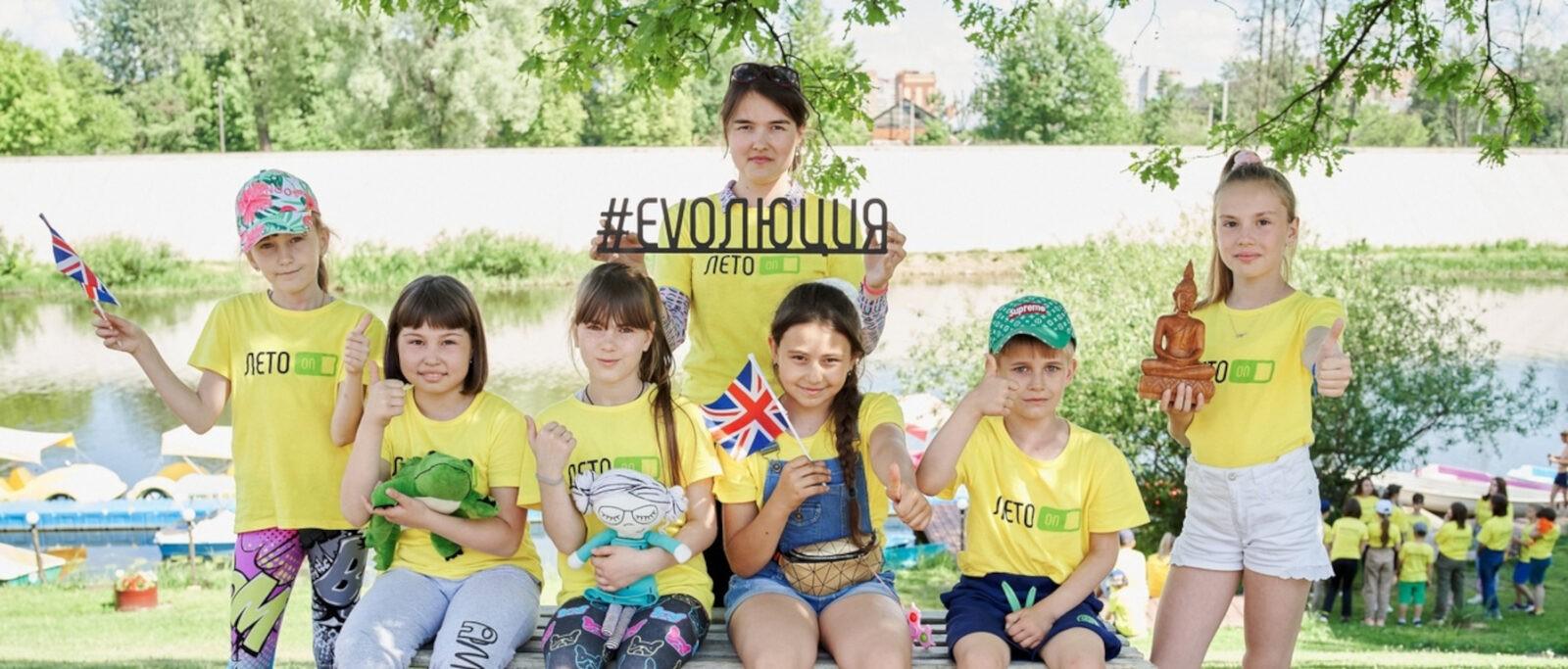 Интенсивный курс чтения на английском языке детей 7-9 лет в Йошкар-Оле